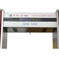 Cổng-dò-kim-loại-AT-IIID