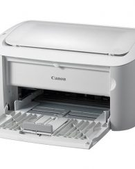 may-in-canon-lpb2900